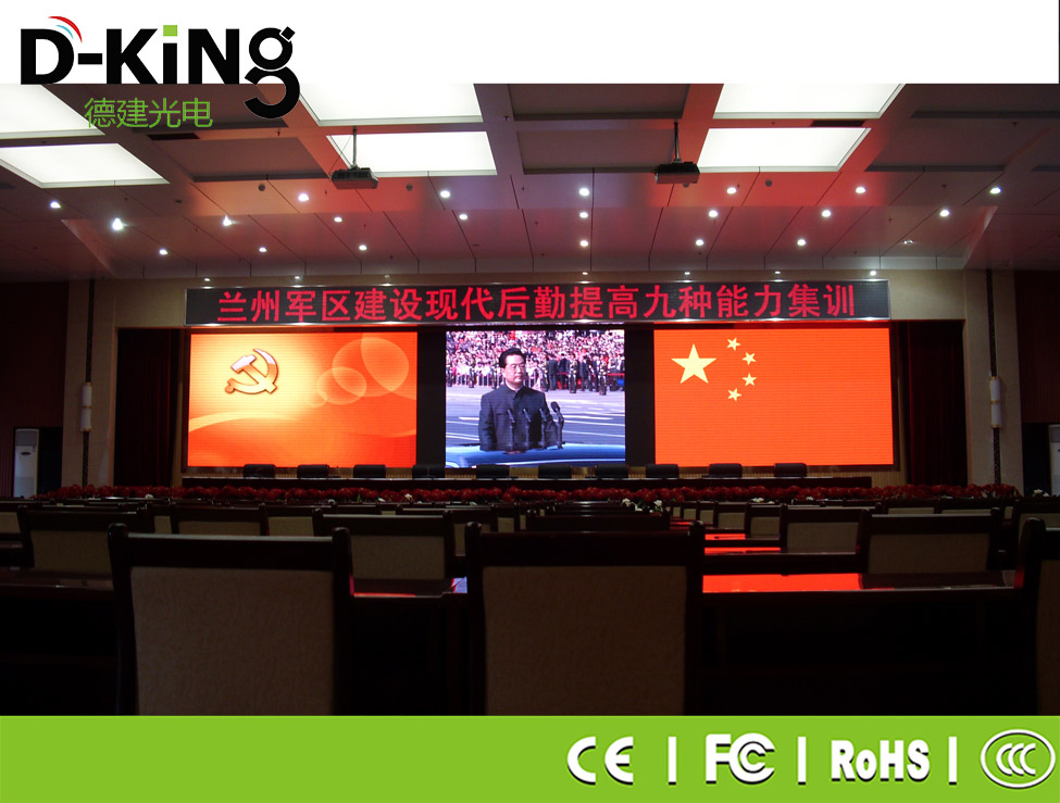 P2室内全彩LED云顶国际娱乐官网